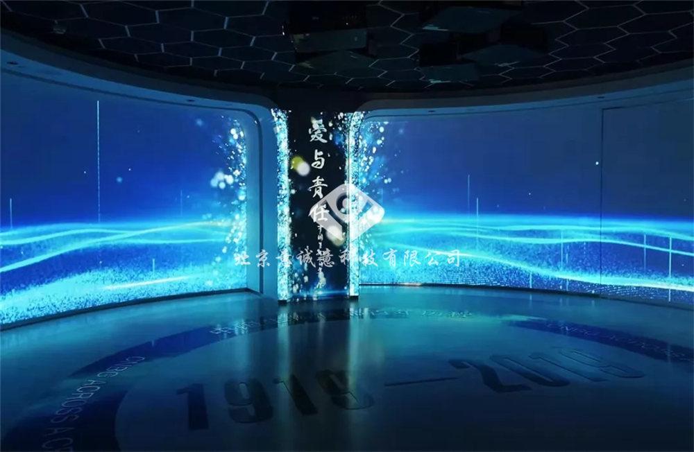 中国生物博物馆多媒体弧幕投影
