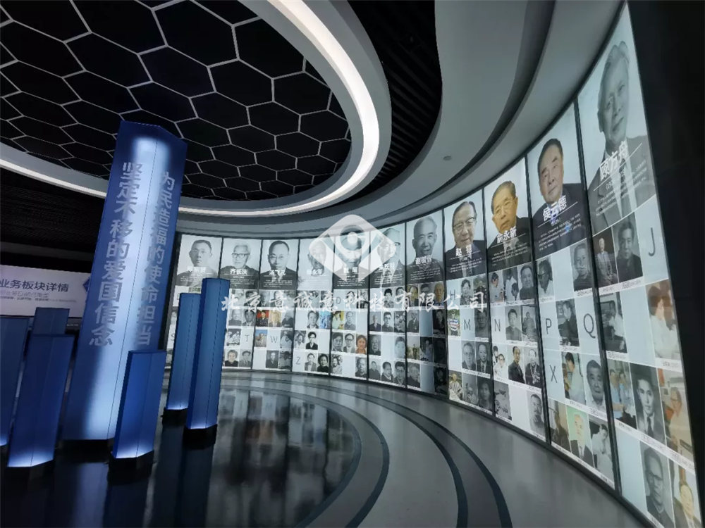 中国生物展厅沉浸式投影裸眼3D