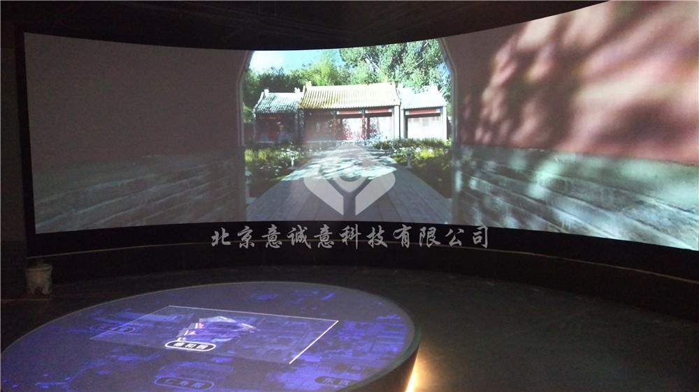 北京联合大学投影沙盘