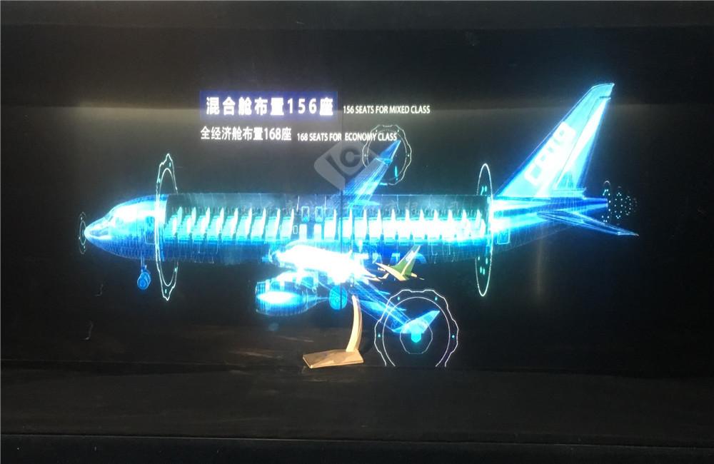 北京全息投影制作