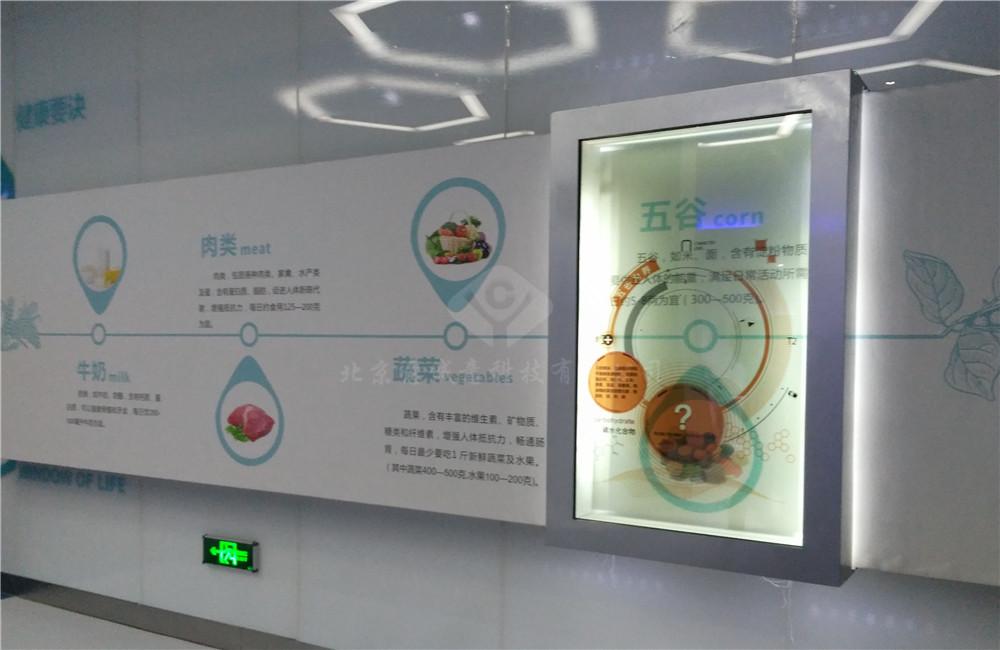 北京透明滑轨电视厂家