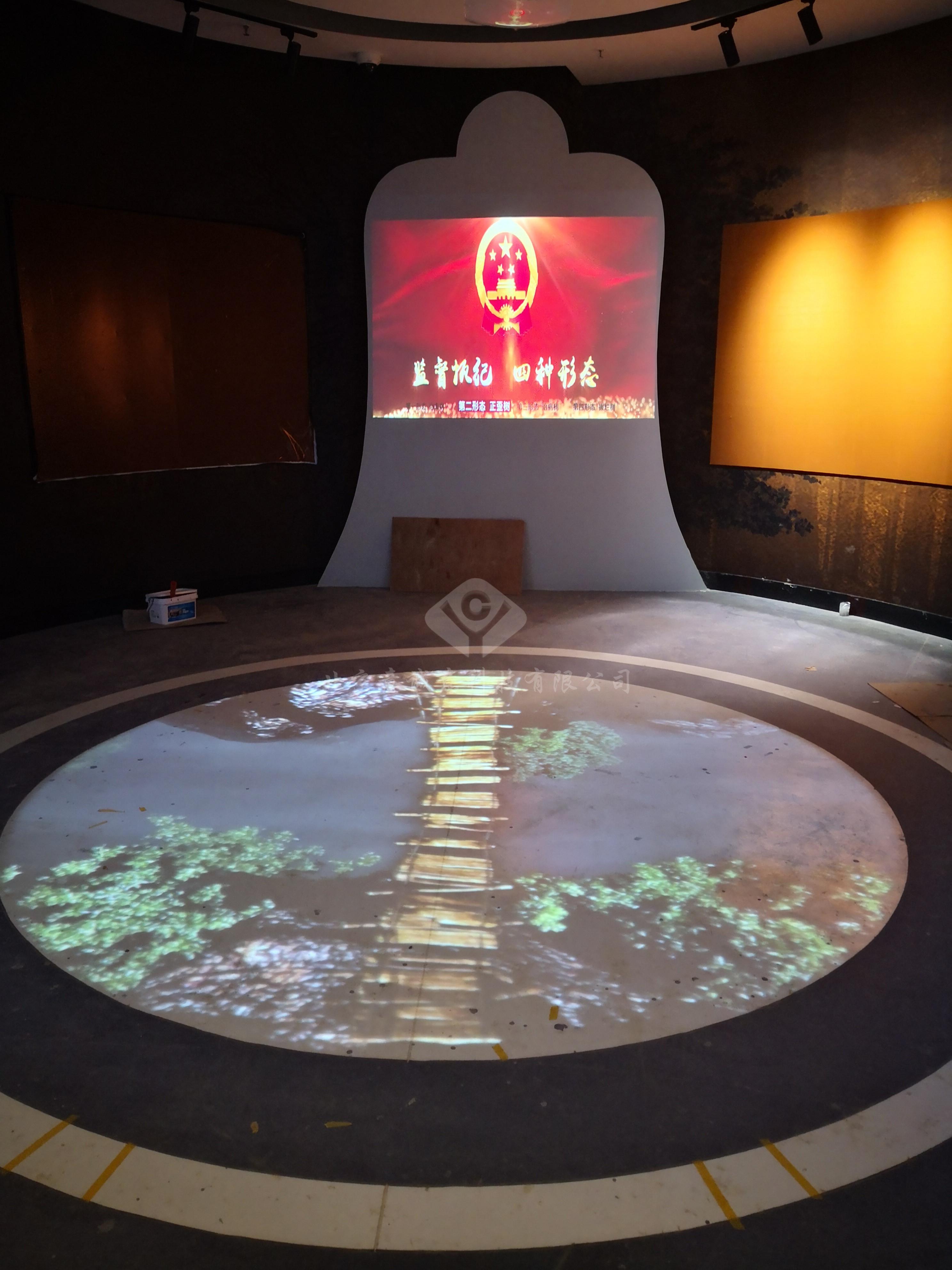 武汉廉政展厅雷达交互原理