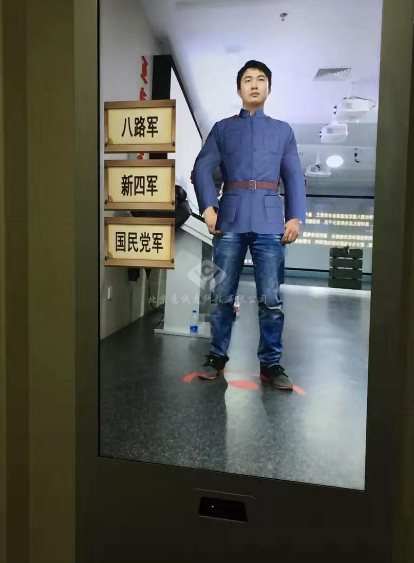 北京抗日战争纪念馆多通道弧幕亚搏手机版登录