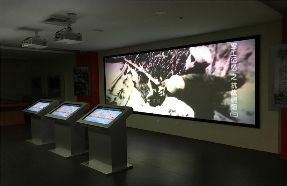 北京抗日战争纪念馆亚搏手机版登录交互系统